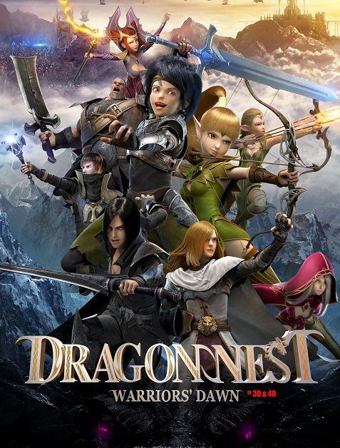 شاهد فلم الكرتون Dragon Nest Warriors Dawn 2014 مترجم للعربية