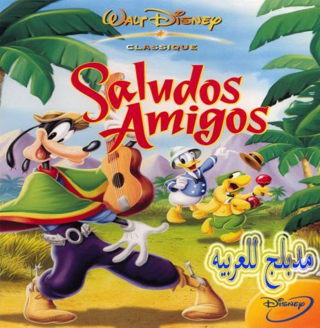 فلم الكرتون اهلا بالاصدقاء Saludos Amigos 1942 مدبلج للعربية