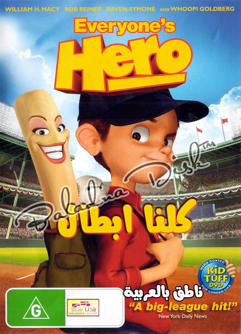 شاهد فلم الكرتون بطل الجميع Everyones Hero 2006 مدبلج للعربية
