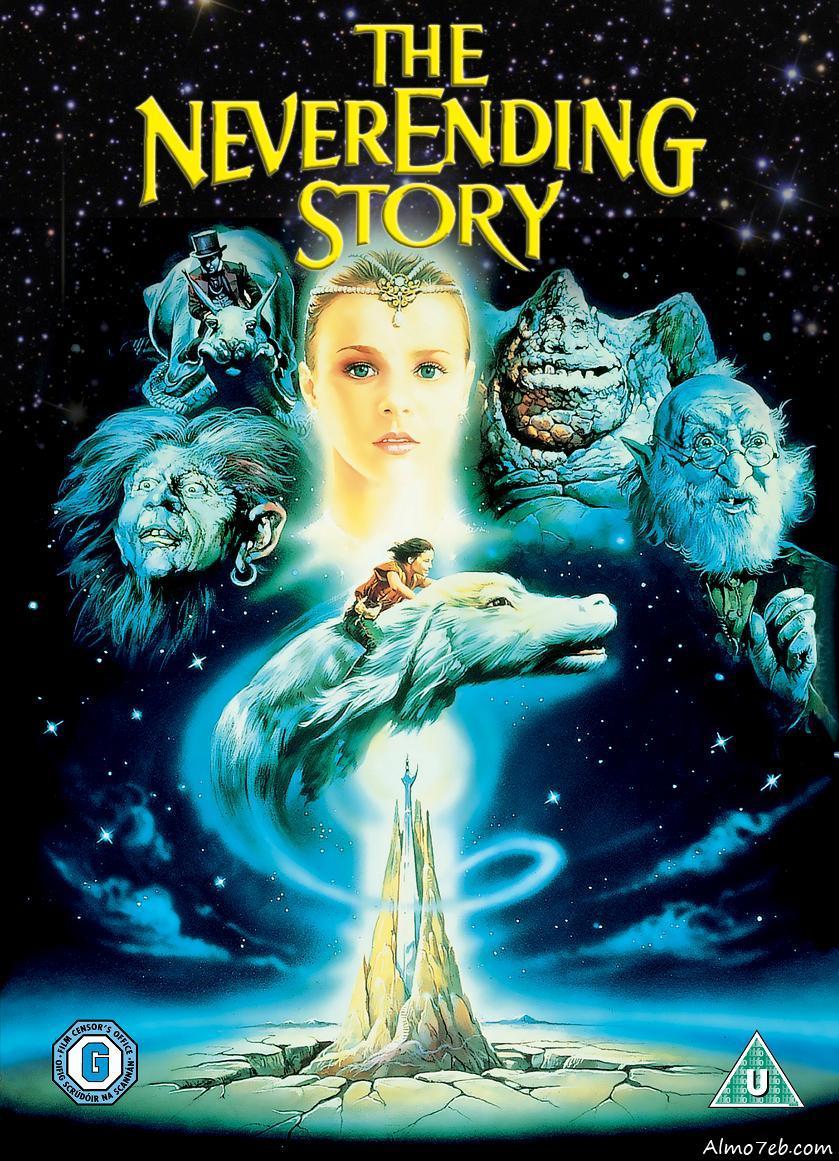 فلم الاساطير والخيال العائلي قصة لا تنتهي The Neverending Story 1984 مترجم